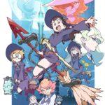 リトルウィッチアカデミア感想:アニメの夢と希望が詰まった名作