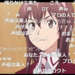 『ナナマルサンバツ』川島海荷の棒読みが歴史に残る酷さでアニメ終了