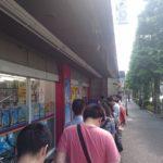 ニンテンドースイッチ販売情報:ゲオ高円寺店は穴場【入荷・予約】