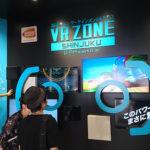 「VR ZONE SHINJUKU」感想・混雑時間・お勧めは?
